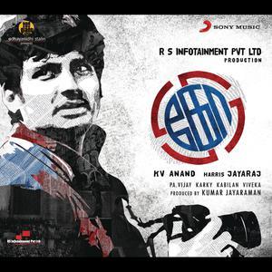 KO (Original Motion Picture Soundtrack) 2011 Harris Jayaraj