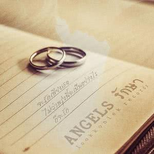 อัลบัม รักษา - Single ศิลปิน ANGELS