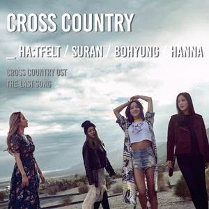 Cross Country OST Part.4 2017 HA:TFELT; Kim Bo Hyung (SPICA); Suran