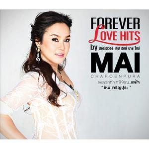FOREVER LOVE HITS by MAI 2014 ใหม่ เจริญปุระ