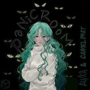 Panic Room 2018 Au/Ra