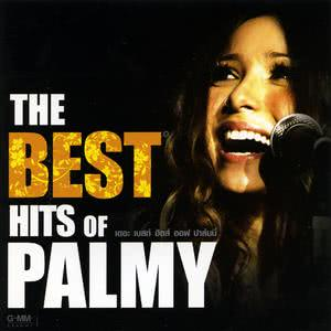อัลบั้ม The Best Hits of Palmy