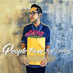 อัลบั้ม People From Last Century