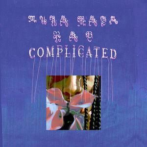 ฟังเพลงใหม่อัลบั้ม Complicated