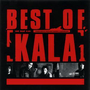 Best Of Kala 2004 Kala