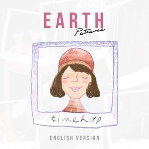 Timehop(English Version) -  Single 2017 เอิ๊ต ภัทรวี