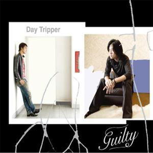 ดาวน์โหลดและฟังเพลง ผมผิดไปแล้วครับ พร้อมเนื้อเพลงจาก Day Tripper