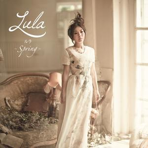 อัลบั้ม Spring