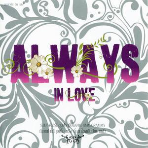 ALWAYS IN LOVE 2010 รวมศิลปินแกรมมี่