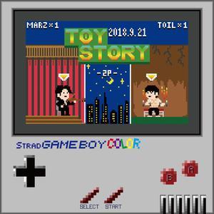 อัลบั้ม Toystory