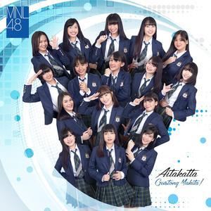 ฟังเพลงใหม่อัลบั้ม Aitakatta