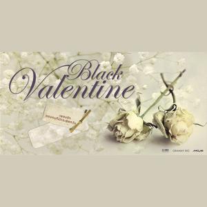 อัลบั้ม Black Valentine