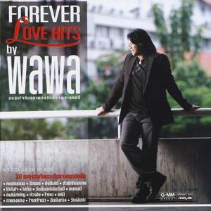 FOREVER LOVE HITS by พลพล 2010 พลพล