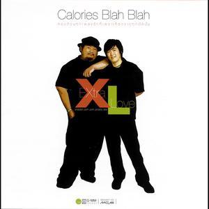 อัลบั้ม Calories Blah Blah Extra Love