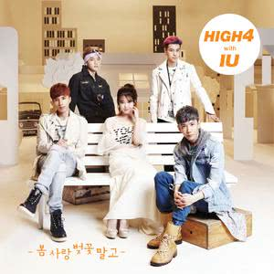 Not Spring, Love, or Cherry Blossoms 2014 High4; IU