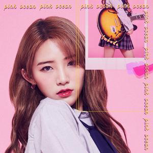 Pink Ocean 2018 Leebada