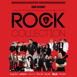 อัลบั้ม GMM GRAMMY ROCK COLLECTION VOL.03