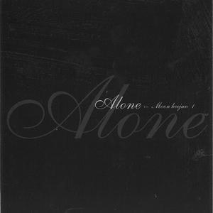 Alone - The 1st Album 2001 文熙俊