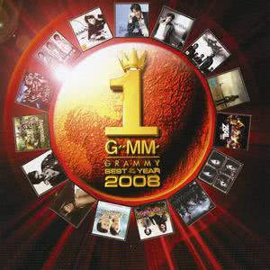 อัลบั้ม GMM GRAMMY BEST OF THE YEAR 2008