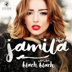 อัลบั้ม Blach Blach