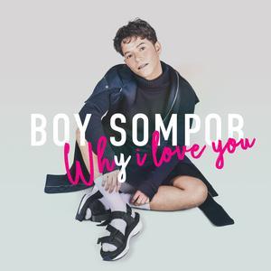 ฟังเพลงใหม่อัลบั้ม Why I Love You