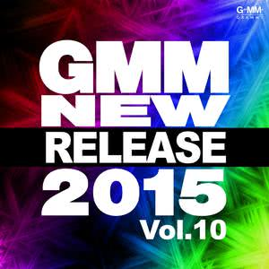 Gmm New Release 2015 Vol.10 2015 รวมศิลปินแกรมมี่