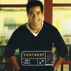 อัลบั้ม Teerapat