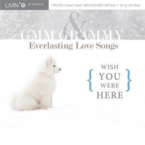 GMM GRAMMY & Everlasting Love Songs {WISH YOU WERE HERE} 2012 รวมศิลปินแกรมมี่
