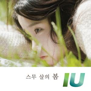 Twenty-year-old Spring 2012 IU