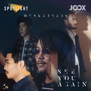 อัลบัม See You Again [Spotlight] [Instrumental] ศิลปิน Musketeers