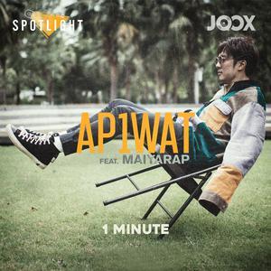 1 Minute Feat. Maiyarap, Odd Insyte [Spotlight] 2018 AP1WAT