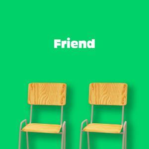Friend 2018 BTOB