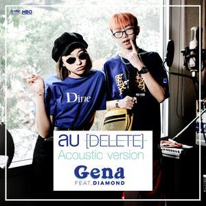 อัลบั้ม ลบ (Delete) (Acoustic Version) - Single