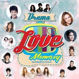 อัลบั้ม Drama Love Memory