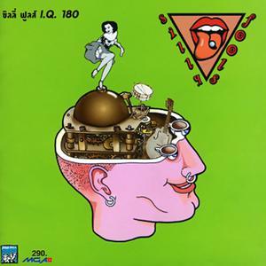 I.Q.180 1998 Silly Fools
