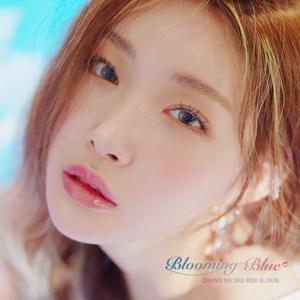 อัลบั้ม Blooming Blue