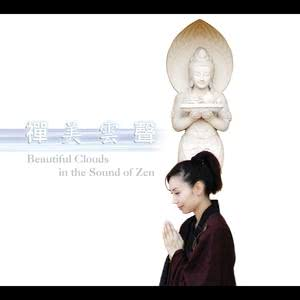 Chan Mei Yun Sheng 2006 邝美云