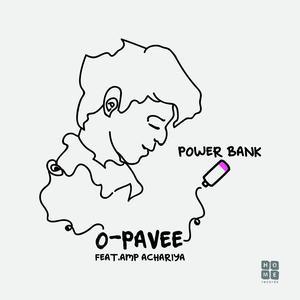 ดาวน์โหลดและฟังเพลง Power Bank พร้อมเนื้อเพลงจาก O-Pavee