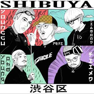 ฟังเพลงใหม่อัลบั้ม Shibuya