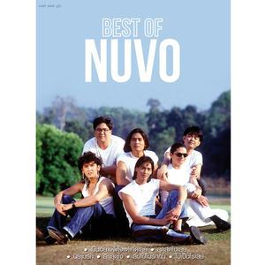 อัลบั้ม BEST OF NUVO