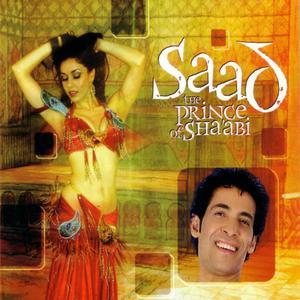 อัลบั้ม The Prince of Sha'abi
