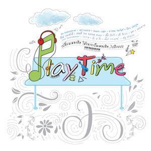 อัลบัม Play Times Vol.1 ศิลปิน รวมศิลปินแกรมมี่