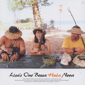 Bossa Hula Nova 2001 Lisa Ono