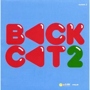 BACK CAT 2 2009 รวมศิลปินแกรมมี่