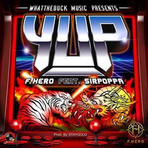 อัลบั้ม YUP