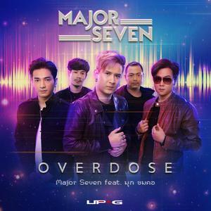 Overdose Feat.มุก ขมคอ - Single