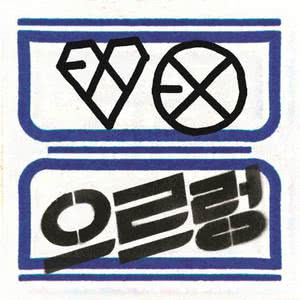 The 1st Album XOXO REPACKAGE (ChineseVer.) 2013 EXO