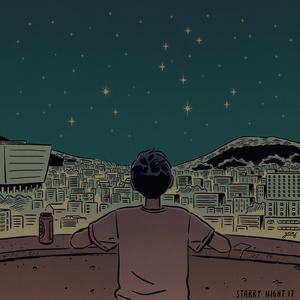 starry night '17 2017 Crucial Star