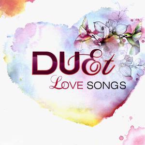 อัลบั้ม DUET LOVE SONGS