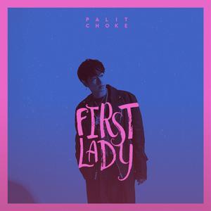 อัลบั้ม First lady - Single